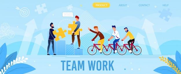Pagina di destinazione della metafora piana del lavoro di gruppo professionale Vettore Premium