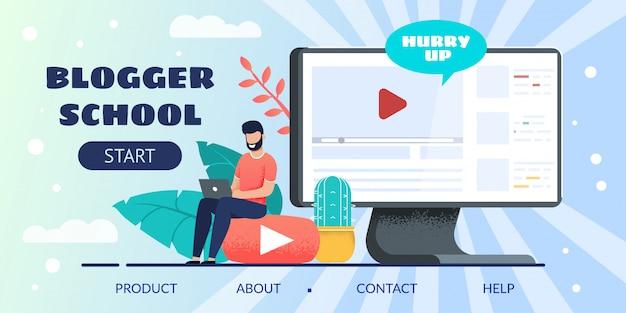 Pagina di destinazione della scuola di blogger online per l'e-learning Vettore Premium