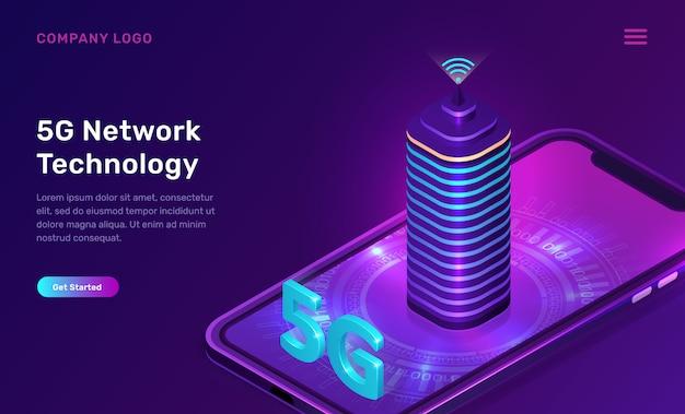 Pagina di destinazione della tecnologia di rete 5g Vettore gratuito