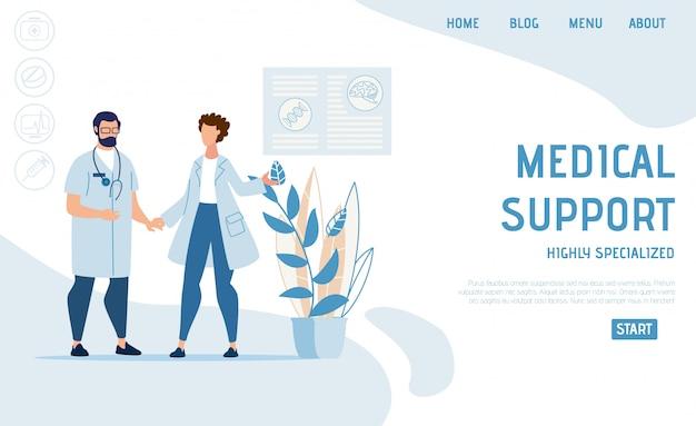 Pagina di destinazione di supporto medico altamente specializzato Vettore Premium