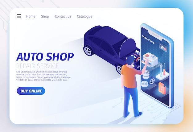 Pagina di destinazione per l'applicazione mobile online di auto shop Vettore Premium