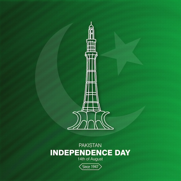 Pakistan independence day Vettore gratuito