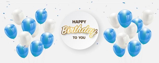 Palloncini blu di coriandoli di banner festa felice compleanno. Vettore Premium