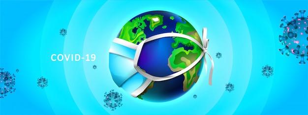 Pandemia di covid-19 sul pianeta terra globale. globe usa una maschera per prevenire il virus corona. combatti insieme il concetto di coronavirus. Vettore Premium