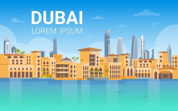 Panorama dell'orizzonte del dubai, viaggio d'affari di paesaggio urbano della costruzione moderna e concetto di turismo Vettore Premium