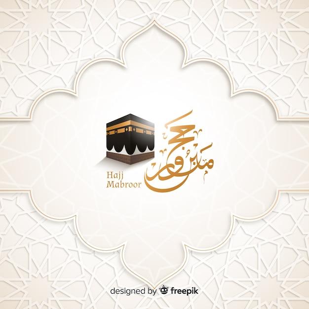 Pellegrinaggio islamico con sito religioso Vettore gratuito