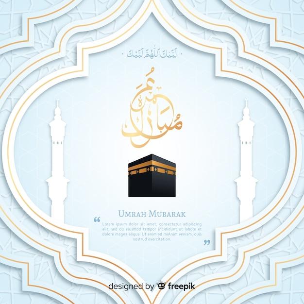Pellegrinaggio islamico con testo arabo e ornamenti islamici Vettore gratuito