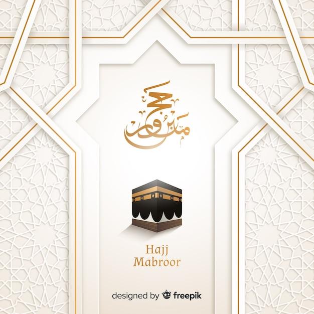 Pellegrinaggio islamico con testo arabo su sfondo bianco Vettore gratuito