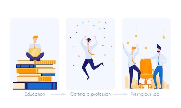 Percorso verso la professione di prestigio. lavoro prestigioso. Vettore Premium