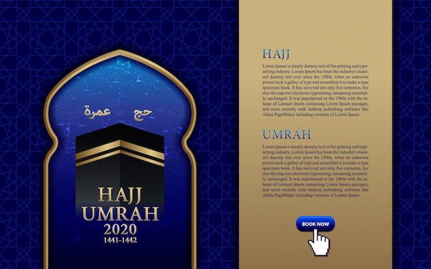 Pligrimage islamico in arabia saudita hajj umrah, modello della bandiera Vettore Premium