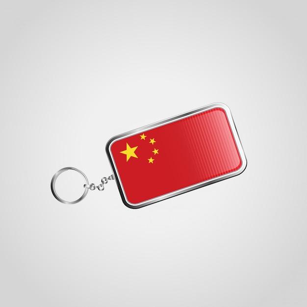 Portachiavi con bandiera cinese Vettore gratuito