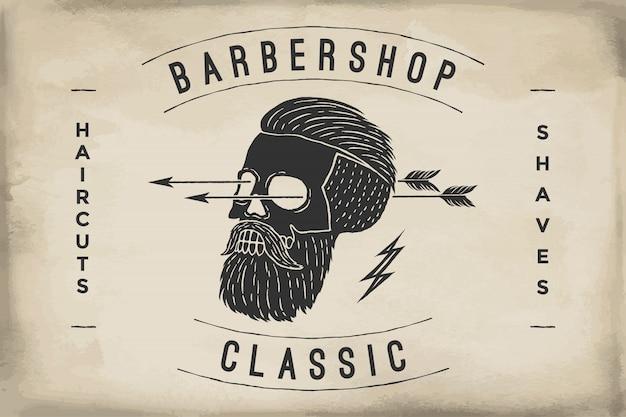 Poster del barbiere su una trama di carta beige Vettore Premium