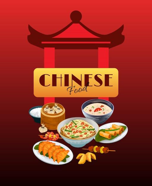 Poster di cibo asiatico Vettore gratuito
