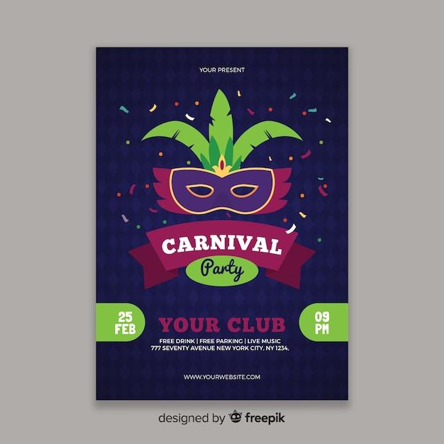 Poster di festa di carnevale maschera Vettore gratuito