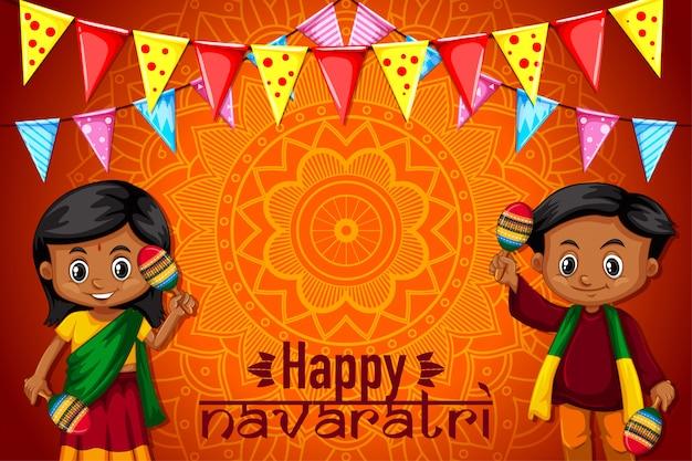 Poster di navaratri con mandala e bambini felici Vettore gratuito