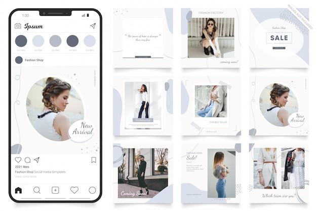 Poster di puzzle con cornice quadrata instagram e facebook. banner di post sui social media per la promozione della vendita di moda Vettore Premium