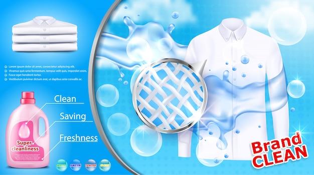 Poster pubblicitario detergente per bucato Vettore gratuito