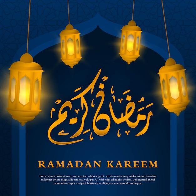 Premio del fondo di calligrafia di ramadan kareem Vettore Premium