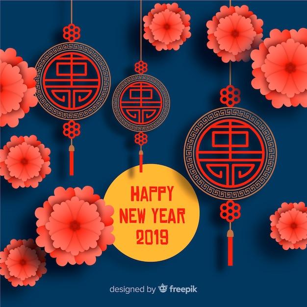 Priorità bassa cinese di nuovo anno 2019 nello stile di carta Vettore gratuito