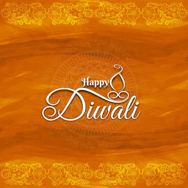 Priorità bassa decorativa di diwali felice astratta Vettore Premium