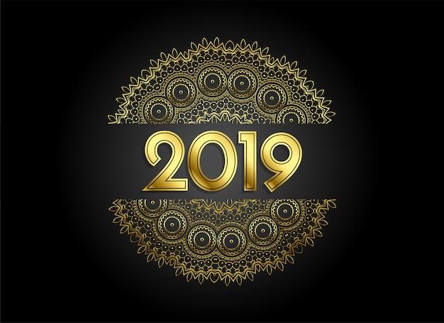 Priorità bassa decorativa di stile premio mandala 2019 dorato Vettore gratuito