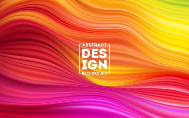 Priorità bassa di colore di forma di liquido dell'onda, poster moderno flusso colorato Vettore Premium