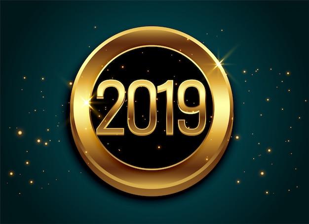 Priorità bassa di disegno dell'etichetta lucido dorato 2019 Vettore gratuito