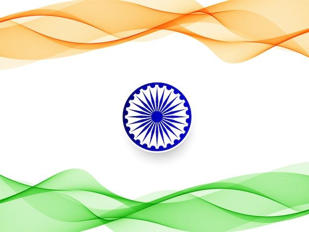 Priorità bassa di disegno elegante ondulato bandiera indiana Vettore Premium