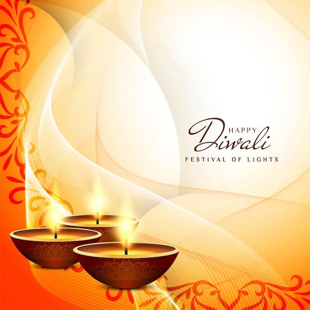 Priorità bassa felice astratta di festival di diwali Vettore gratuito