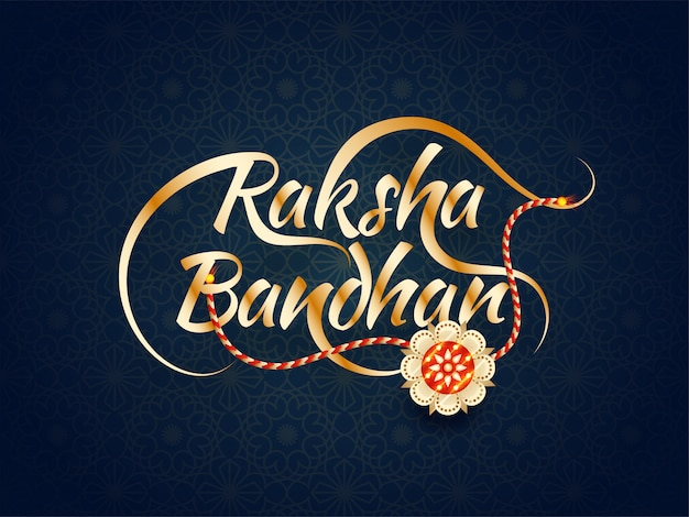 Priorità bassa felice di celebrazione di raksha bandhan. Vettore Premium