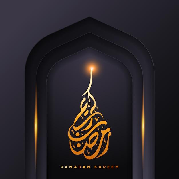 Priorità bassa islamica di arte di carta del kareem del ramadan Vettore Premium