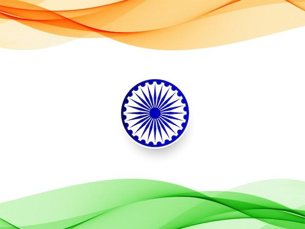 Priorità bassa ondulata astratta di disegno della bandierina indiana Vettore Premium