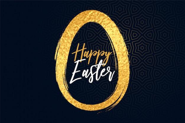 Priorità bassa strutturata dorata felice dell'uovo di pasqua Vettore gratuito