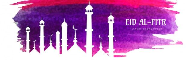 Priorità bassa variopinta della bandiera del modello di ramadan kareem Vettore Premium