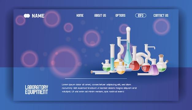 Progettazione del modello web della pagina di atterraggio dell'attrezzatura di laboratorio. vetreria e liquido diversi per analisi, provette con liquido arancione, giallo e rosso. esperimenti chimici e biologici. Vettore Premium