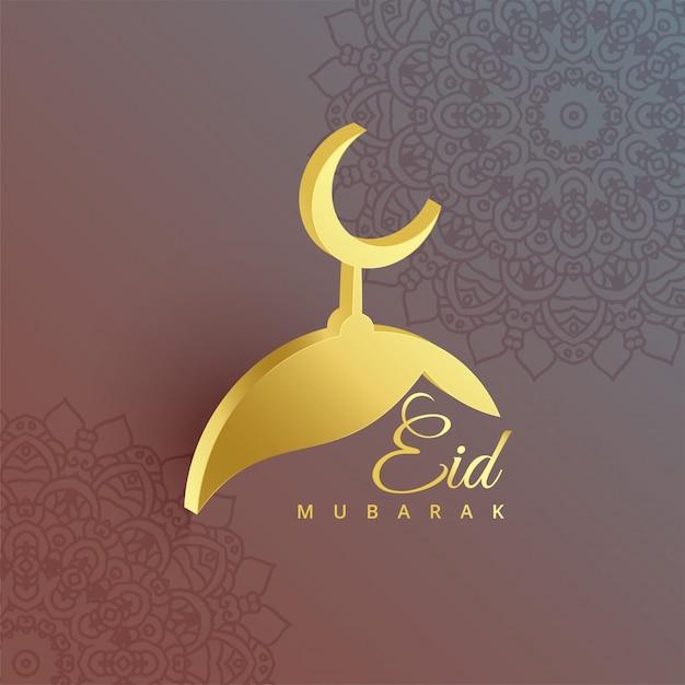Progettazione della moschea 3d per il festival di eid Vettore gratuito