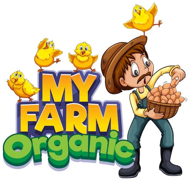 Progettazione di caratteri per la parola mia fattoria con agricoltore e polli Vettore gratuito
