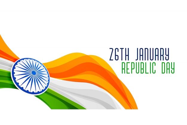 Progettazione di massima della bandiera di giorno dell'indipendenza indiana Vettore gratuito