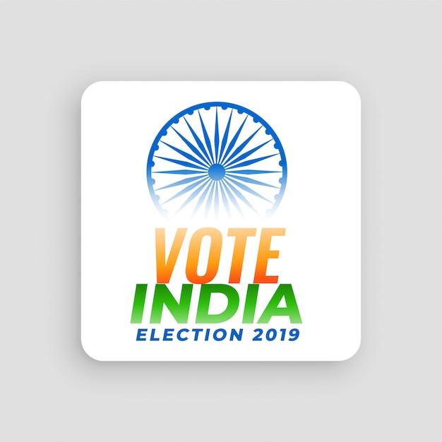Progettazione di massima di elezione 2019 di voto dell'india Vettore gratuito