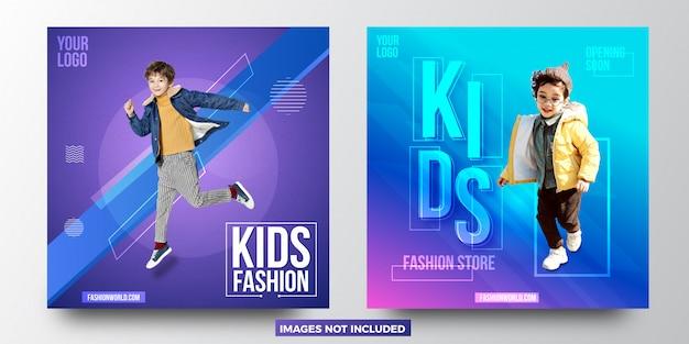 Progettazione di modelli di banner di vendita moda bambini Vettore Premium