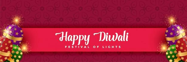 Progettazione felice del fondo dei cracker di diwali Vettore gratuito