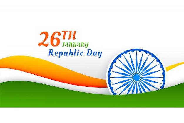 Progettazione felice dell'insegna di giorno della repubblica indiana Vettore gratuito