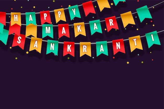 Progettazione felice della cartolina d'auguri delle bandiere di celebrazione di makar sankranti Vettore gratuito