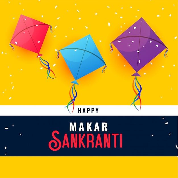 Progettazione felice della cartolina d'auguri di festival indiano felice di makar sankranti Vettore gratuito