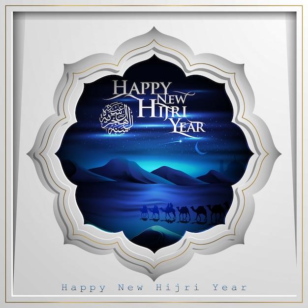 Progettazione felice di vettore dell'illustrazione del nuovo anno di hijri con terra e cammelli arabi del deserto Vettore Premium