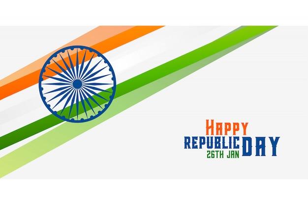 Progettazione indiana dell'insegna della bandiera di giorno felice della repubblica Vettore gratuito