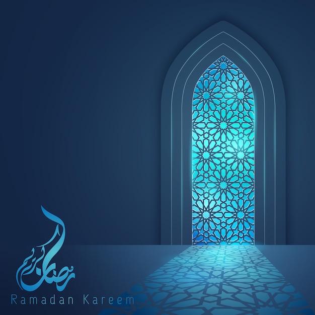 Progettazione islamica del fondo di saluto di vettore di ramadan kareem Vettore Premium