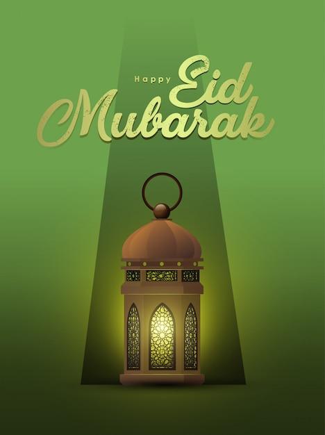 Progettazione islamica di saluto del ramadan kareem con l'illustrazione della lanterna di incandescenza Vettore Premium