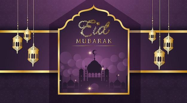 Progetto di sfondo per il festival musulmano eid mubarak Vettore gratuito