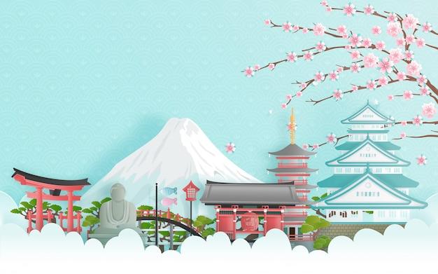 Pubblicità di viaggio con il viaggio in giappone concetto con punto di riferimento famoso giapponese. illustrazione di vettore di stile del taglio della carta. Vettore Premium